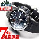 カシオ プロトレック CASIO PRO TREK 電波 ソーラー 電波時計 腕時計 メンズ タフソーラー Climber Line PRW-60Y-1AJF【2018 新作】