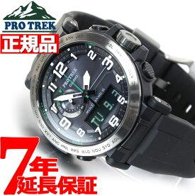 【店内ポイント最大35倍】カシオ プロトレック CASIO PRO TREK 電波 ソーラー 電波時計 腕時計 メンズ タフソーラー PRW-6600Y-1JF