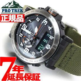 【店内ポイント最大35倍】カシオ プロトレック CASIO PRO TREK 電波 ソーラー 電波時計 腕時計 メンズ タフソーラー PRW-6600YB-3JF