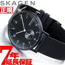 10%OFFクーポン付!17日9時59分まで! スカーゲン SKAGEN 腕時計 メンズ レディース アーレン AAREN SKW6544【2019 …
