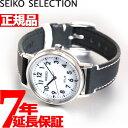 セイコー セレクション SEIKO SELECTION ソーラー 腕時計 メンズ レディース School Time スクールタイム 中学 受験 STPX073