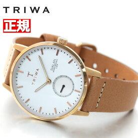 トリワ TRIWA 腕時計 レディース ローズ スバーラン ROSE SVALAN SVST104-SS010614【2018 新作】