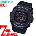 BABY-G カシオ ベビーG レディース 電波 ソーラー 腕時計 タフソーラー BGD-5700-1JF【2019 新作】