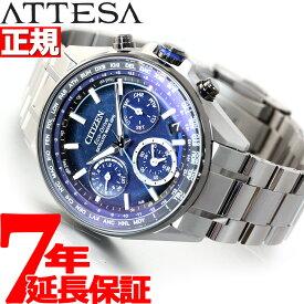 シチズン アテッサ CITIZEN ATTESA エコドライブ GPS衛星電波時計 F950 スター・ウォーズ 限定モデル 「スター・ウォーズモデル」 STAR WARS 腕時計 メンズ CC4005-63L【2019 新作】