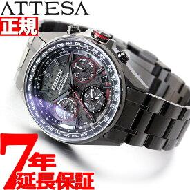 シチズン アテッサ CITIZEN ATTESA エコドライブ GPS衛星電波時計 F950 スター・ウォーズ 限定モデル 「ダーズ・ベイダーモデル」 STAR WARS 腕時計 メンズ CC4006-61E【2019 新作】
