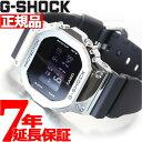 【15日0時〜♪店内ポイント最大52倍!15日23時59分まで】G-SHOCK デジタル 5600 カシオ Gショック CASIO 腕時計 メン…