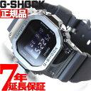 G-SHOCK デジタル 5600 カシオ Gショック CASIO 腕時計 メンズ GM-5600B-1JF【2019 新作】
