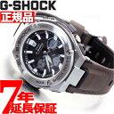 G-SHOCK ソーラー G-STEEL カシオ Gショック Gスチール 電波 ソーラー 腕時計 メンズ GST-W330L-1AJF【2019 新作】