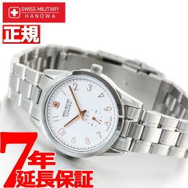 【25日10時〜♪店内ポイント最大49倍&777円OFFクーポン!25日23時59分まで】スイスミリタリー SWISS MILITARY 腕時計 レディース クラス CLASS ML432