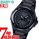 BABY-G カシオ ベビーG レディース G-MS 電波 ソーラー 腕時計 タフソーラー MSG-W300CB-1AJF【2019 新作】
