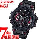 MT-G G-SHOCK 電波 ソーラー 電波時計 カシオ Gショック CASIO 腕時計 メンズ タフソーラー MTG-B1000XBD-1AJF【2019 新作】