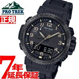 【店内ポイント最大35倍】カシオ プロトレック CASIO PRO TREK 電波 ソーラー 腕時計 メンズ タフソーラー Climber Line PRW-50FC-1JF