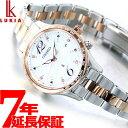 セイコー ルキア SEIKO LUKIA ソーラー 電波 2019 クリスマス限定モデル 腕時計 レディース SSVV044【2019 新作】