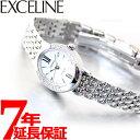 【店内ポイント最大34倍!】セイコー エクセリーヌ SEIKO EXCELINE ソーラー 腕時計 レディース SWCQ047