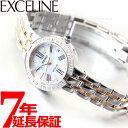 【店内ポイント最大35倍】セイコー エクセリーヌ SEIKO EXCELINE 電波 ソーラー 電波時計 レディース 腕時計 SWCW008
