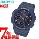 BABY-G カシオ ベビーG レディース 電波 ソーラー 腕時計 タフソーラー BGA-2510-2AJF【2019 新作】