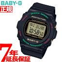 BABY-G カシオ ベビーG レディース 腕時計 Throwback 1990s BGD-570TH-1JF【2019 新作】