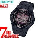 BABY-G カシオ ベビーG レディース 腕時計 Cherry Blossom Colors BGR-3000CB-1JF【2020 新作】