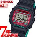 G-SHOCK メンズ トランスフォーマー マスターネメシスプライム コラボ 腕時計 カシオ CASIO TRANSFORMERS DW-5600TF19-SET【2019 新作】