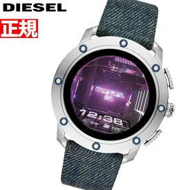 【店内ポイント最大35倍!】ディーゼル DIESEL ON スマートウォッチ ウェアラブル 腕時計 メンズ アキシャル AXIAL DZT2015