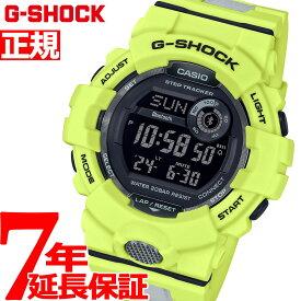 【2日0時〜!店内ポイント最大38.5倍!2日23時59分まで】G-SHOCK G-SQUAD カシオ Gショック ジースクワッド CASIO 腕時計 メンズ GBD-800LU-9JF