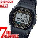 【本日限定♪店内ポイント最大55倍!20日23時59分まで】G-SHOCK 電波 ソーラー カシオ Gショック CASIO 腕時計 メンズ…