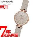【本日限定!店内ポイント最大43倍!18日23時59分まで】ケイトスペード ニューヨーク kate spade new york 腕時計 レ…