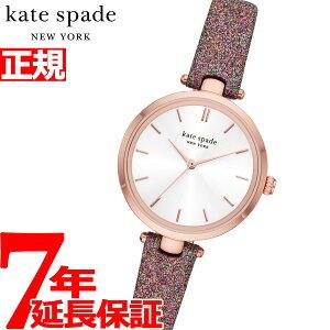 ケイトスペード ニューヨーク kate spade new york 腕時計 レディース ホランド HOLLAND KSW1580【2019 新作】