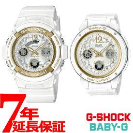 カシオ CASIO ラバーズコレクション2019 クリスマス限定モデル Gショック G-SHOCK ベビーG BABY-G 腕時計 ペアウォッチ ラバコレ LOV-19A-7AJR【2019 新作】