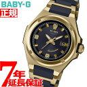 BABY-G カシオ ベビーG レディース G-MS 電波 ソーラー 腕時計 タフソーラー 25th Anniversary MSG-W325CGD-1AJR【201…