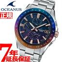 カシオ オシアナス 電波 ソーラー 腕時計 メンズ タフソーラー CASIO OCEANUS 15th Anniversary Premium Production Line OCW-T3000C-2AJF【2019 新作】