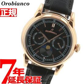 【本日限定!店内ポイント最大37倍!20日23時59分まで】オロビアンコ 時計 メンズ Orobianco 腕時計 ビアンコネーロ BIANCONERO OR0074-33