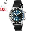スピニカー SPINNAKER 腕時計 メンズ ブラッドナー BRADNER SP-5062-03【2019 新作】