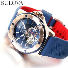 【30日0時〜♪店内ポイント最大37倍!30日23時59分まで】ブローバ BULOVA 腕時計 メンズ 自動巻き メカニカル マリンスター Marine Star 98A227