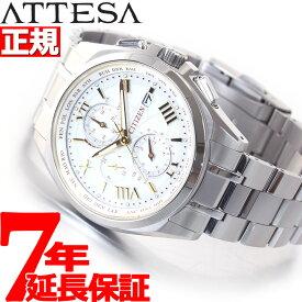 シチズン アテッサ CITIZEN ATTESA エコドライブ 電波時計 ダイレクトフライト ペア限定モデル 腕時計 メンズ AT8041-62A