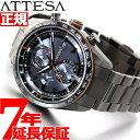 シチズン アテッサ CITIZEN ATTESA エコドライブ 電波時計 ダイレクトフライト ACT Line 腕時計 メンズ AT8185-62E【2…