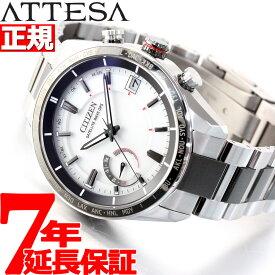 シチズン アテッサ CITIZEN ATTESA エコドライブ GPS衛星電波時計 F150 腕時計 メンズ ダイレクトフライト ACT Line CC3085-51A