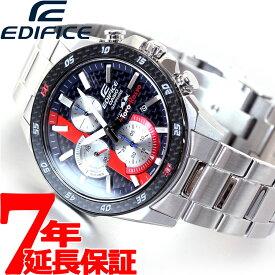 【1日0時〜♪店内ポイント最大48倍&最大3万円OFFクーポン!1日23時59分まで】カシオ エディフィス スクーデリア・トロ・ロッソ 限定モデル CASIO EDIFICE 腕時計 メンズ EFR-S567YTR-2AJR Scuderia Toro Rosso Limited Edition