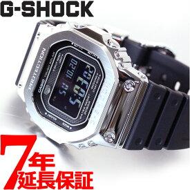 【今だけ!2000円OFFクーポン&店内ポイント最大45倍!26日1時59分まで】カシオ Gショック CASIO G-SHOCK タフソーラー 電波時計 デジタル 腕時計 メンズ GMW-B5000-1JF