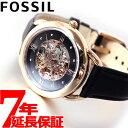 フォッシル FOSSIL 腕時計 レディース テイラー TAILOR オートマティック 自動巻き ME3164【2019 新作】