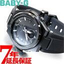 BABY-G カシオ ベビーG レディース G-MS 電波 ソーラー 腕時計 タフソーラー MSG-W200G-1A2JF【2018 新作】