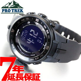 【店内ポイント最大35倍】カシオ プロトレック CASIO PRO TREK ソーラー 腕時計 メンズ タフソーラー PRG-330-1AJF