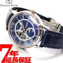 オリエントスター ORIENT STAR 限定モデル メカニカルムーンフェイズ MOVING BLUE 腕時計 メンズ 自動巻き クラシック RK-AM0009L【2019 新作】