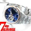 【25日0時~♪店内ポイント最大60倍!25日23時59分まで】オリエントスター ORIENT STAR 限定モデル セミスケルトン MOVING BLUE 腕時計 メンズ 自動巻き メカニカル コンテンポラリー RK-AT0008L【2019 新作】