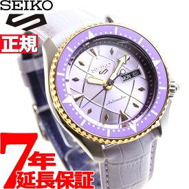 セイコー5 スポーツ SEIKO 5 SPORTS ジョジョの奇妙な冒険 JOJO 自動巻き メカニカル 流通限定モデル 腕時計 パンナコッタ・フーゴ セイコーファイブ センス Sense SBSA030【2019 新作】