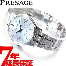 セイコー プレザージュ SEIKO PRESAGE 自動巻き メカニカル 腕時計 レディース ベーシックライン カクテルタイム SRRY041【2020 新作】