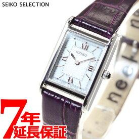 セイコー セレクション SEIKO SELECTION ソーラー 流通限定モデル 腕時計 レディース ナノ・ユニバース nano・universe STPR065