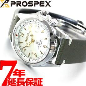 【20日0時〜♪店内ポイント最大51倍!20日23時59分まで】セイコー プロスペックス SEIKO PROSPEX アルピニスト メカニカル 自動巻き ネット流通限定モデル 腕時計 メンズ SBDC093