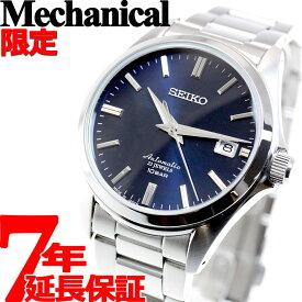 【店内ポイント最大34.5倍!】セイコー メカニカル SEIKO Mechanical 自動巻き メカニカル 先行販売 ネット流通限定モデル 腕時計 メンズ ドレスライン SZSB013【2020 新作】