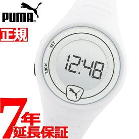 【今だけ!10%OFFクーポン&店内ポイント最大35倍!】プーマ PUMA 腕時計 メンズ レディース ファスター FASTER P5027【2020 新作】